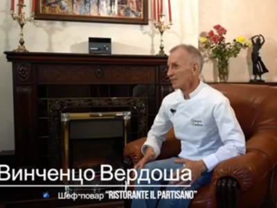 Krasnodar through the eyes of the «Foreigner»