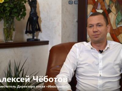 Krasnodar through the eyes of the «Foreigner» Чеботов Алексей